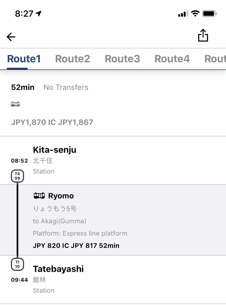 Train route from Kita-senju Station in Tokyo to Tatebayashi Station for koi nobori fish flags