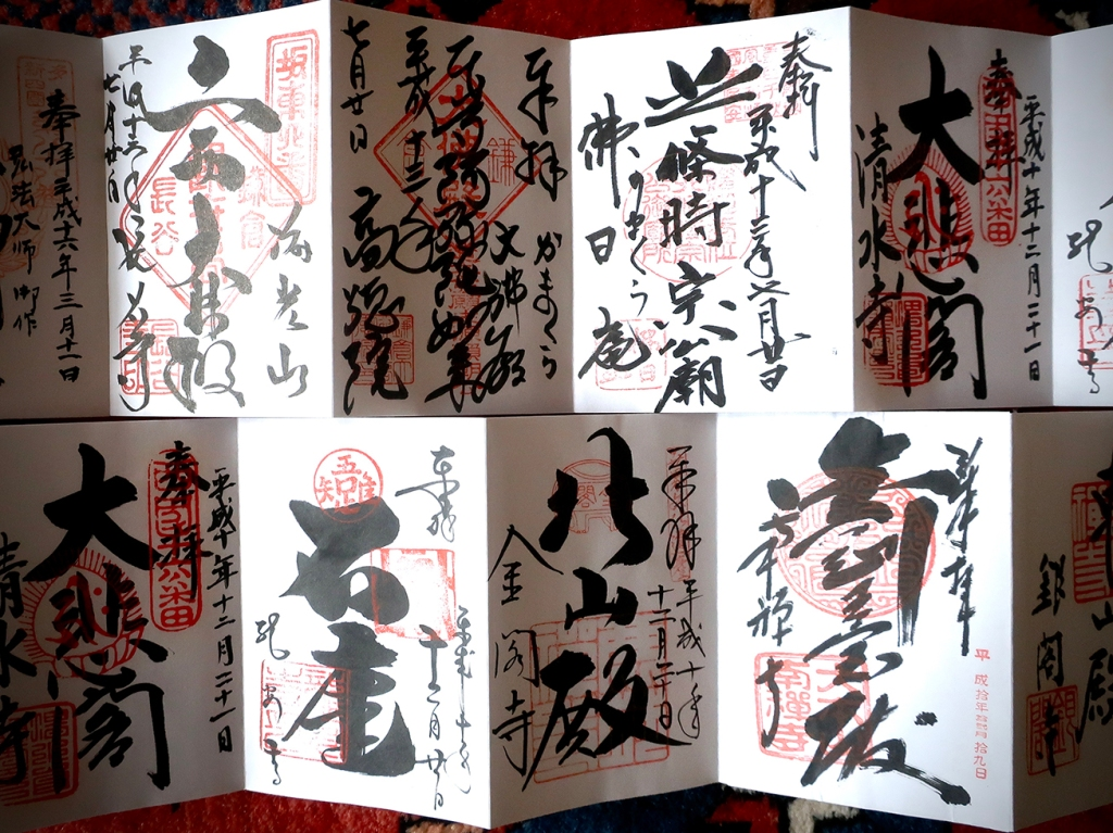 Pages of goshuin Japanese pilgrimage book with stamps from temples and shrines