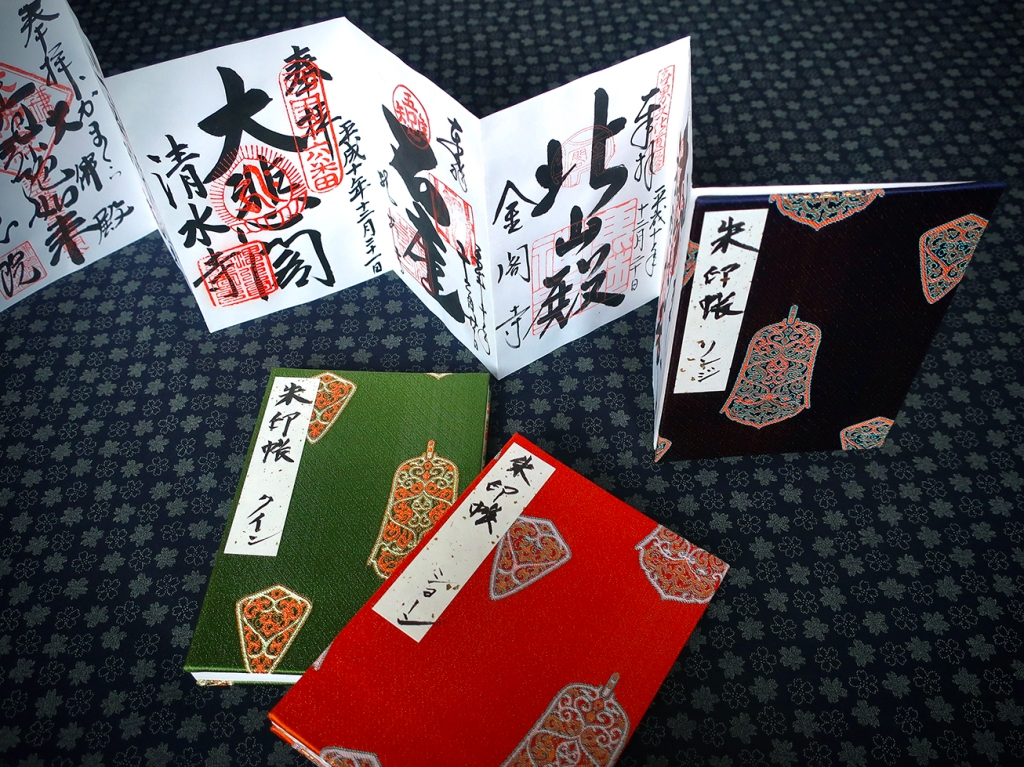 Goshuin Japanese pilgrimage stamp books