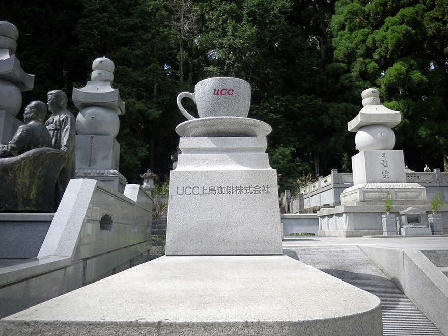 Granite UCC coffee cup memorial in Koya-san graveyard