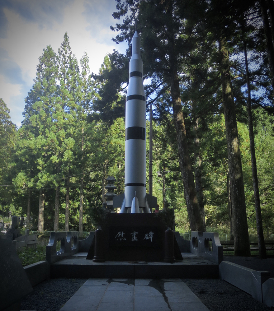 Rocket ship memorial in Koya-san graveyard