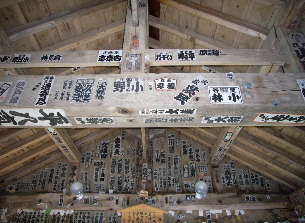 Pilgrim graffiti at Yama-dera temple in Yamagata