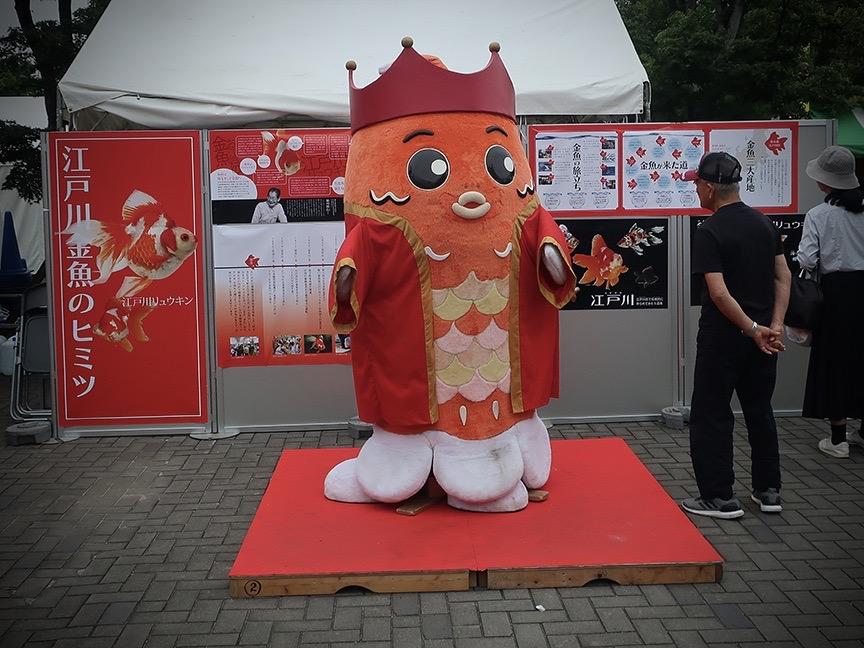 Edogawa Goldfish Festival mascot