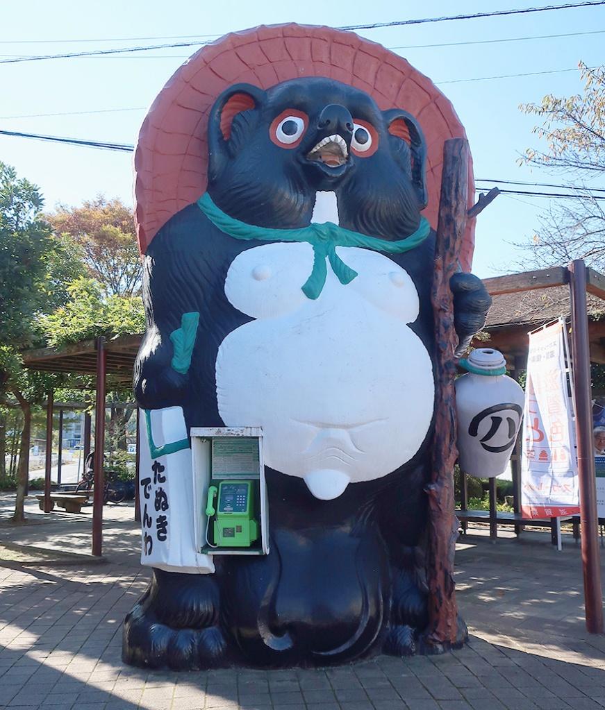 Giant tanuki figure phone booth in Shigaraki
