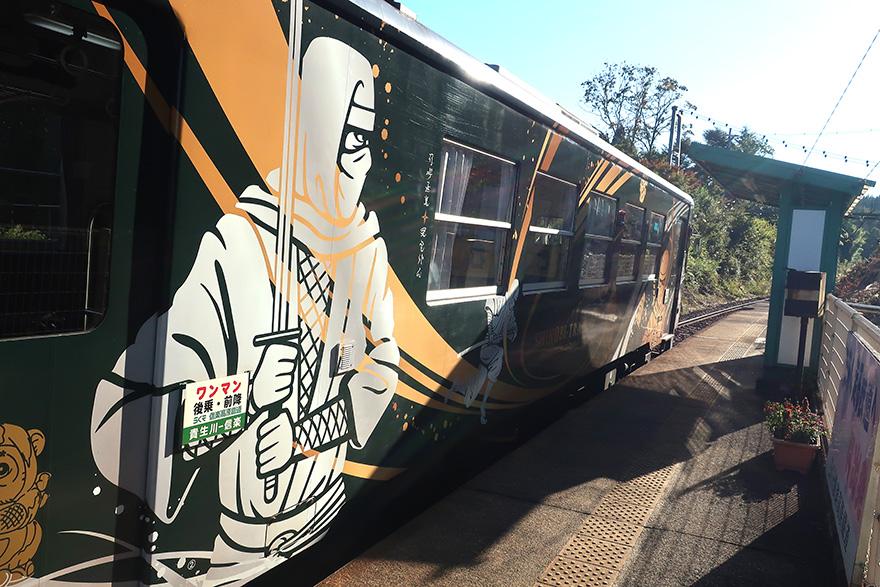 Ninja train on Shigaraki Kogen Railway Line