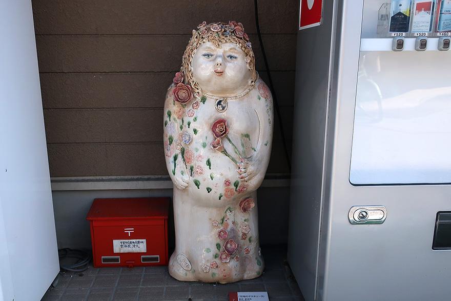 Artist-designed ceramic tanuki figure in Shigaraki