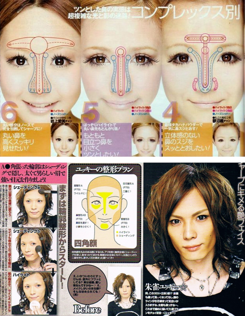 Japanese makeup tips for face countouring