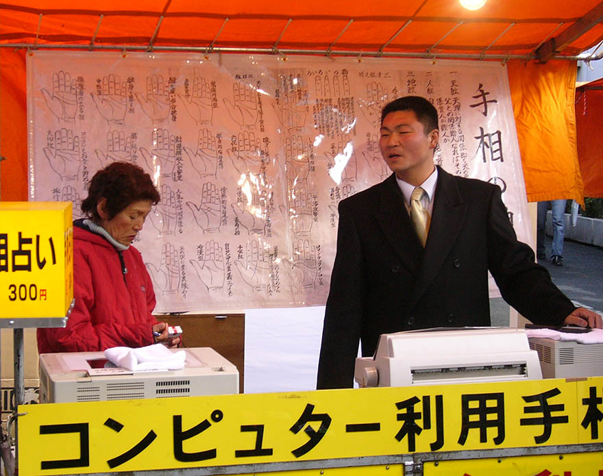 Japanese palm readers using xerox machine to tell fortunes