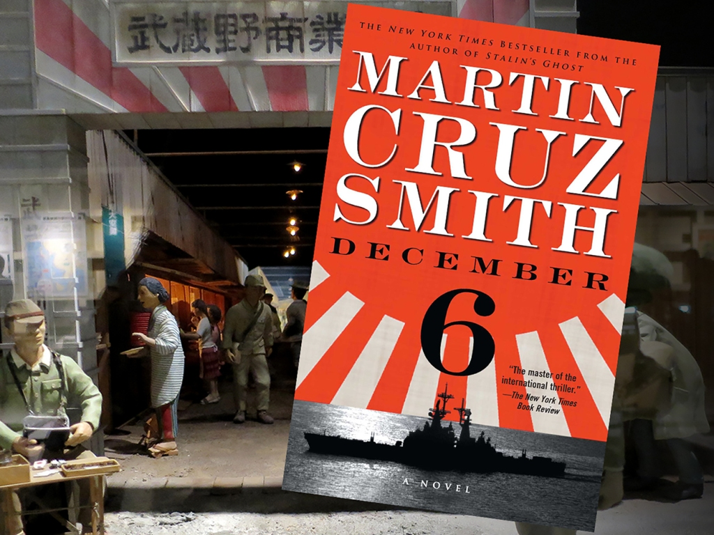 Cover of December 6 by Martin Cruz Smith