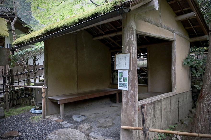 Jakko-in convent in Ohara, near Kyoto