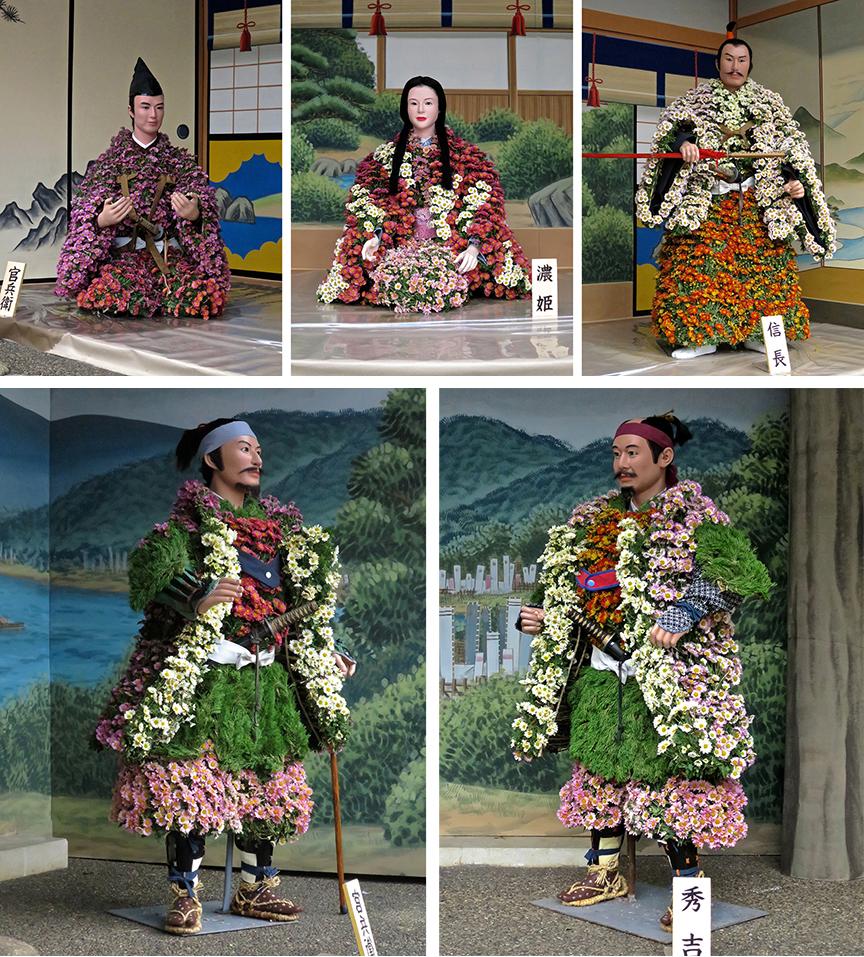 Kiku ningyo samurai figures made of bonsai chrysanthemums at Yushima Shrine