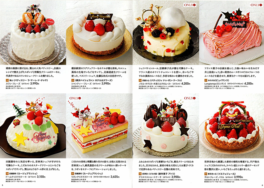 Chritmas cake catalog page from Tokyu