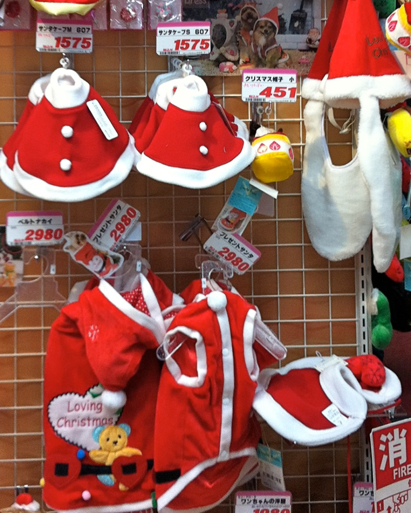 Santa costumes for dogs at Tokyo pet store