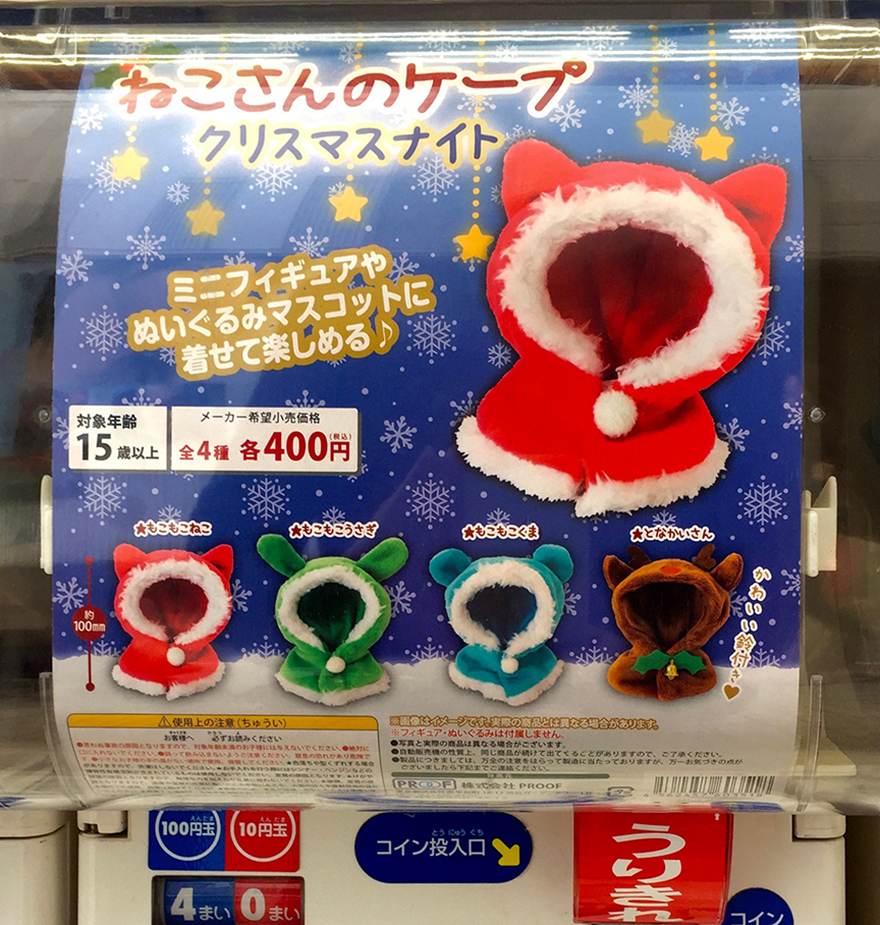 Santa costume cape and hood for cats in gachaphon machine