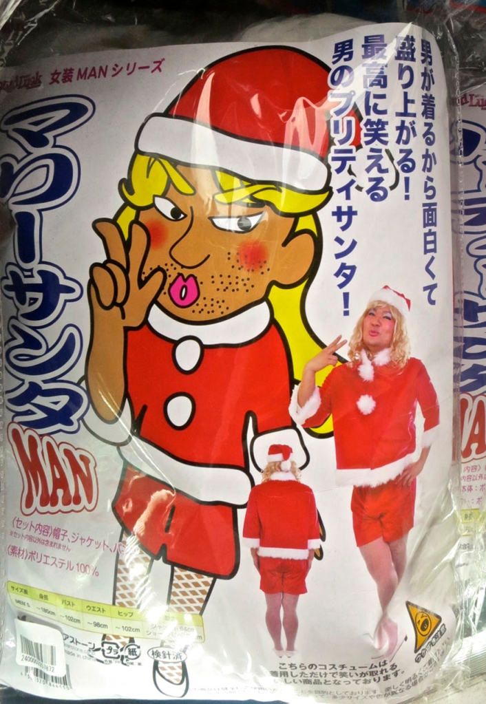 Sexy Santa costume for crossdressing men