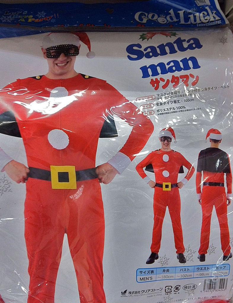 Santa man superhero costume