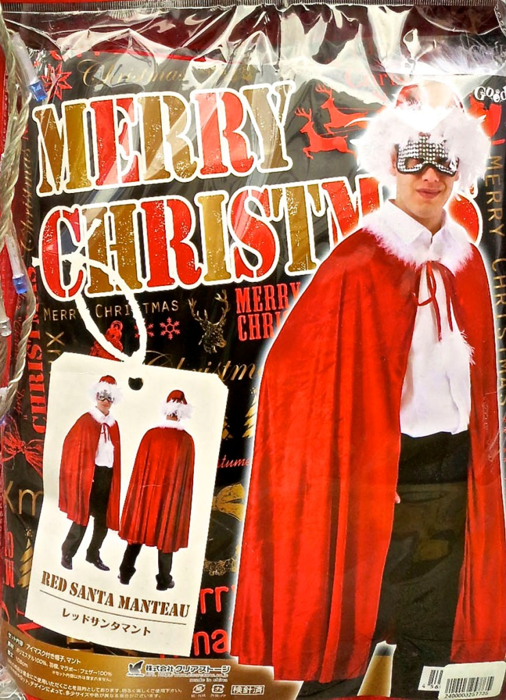 Santa costume with cape and mask