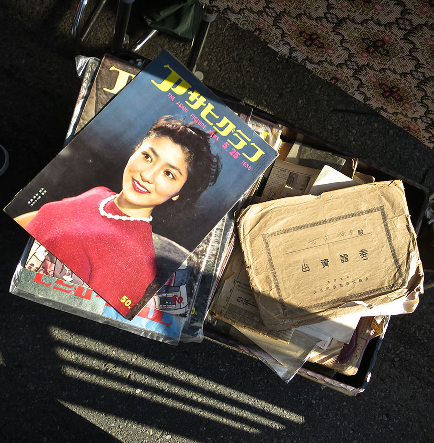 Vintage 1950s Japanese magazines being sold at the Setagaya Boroichi flea market in Tokyo