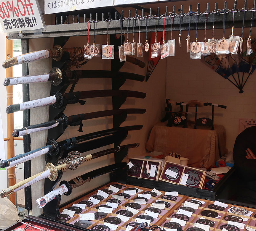 Replica Japanese swords and fittings being sold at the Setagaya Boroichi flea market in Tokyo