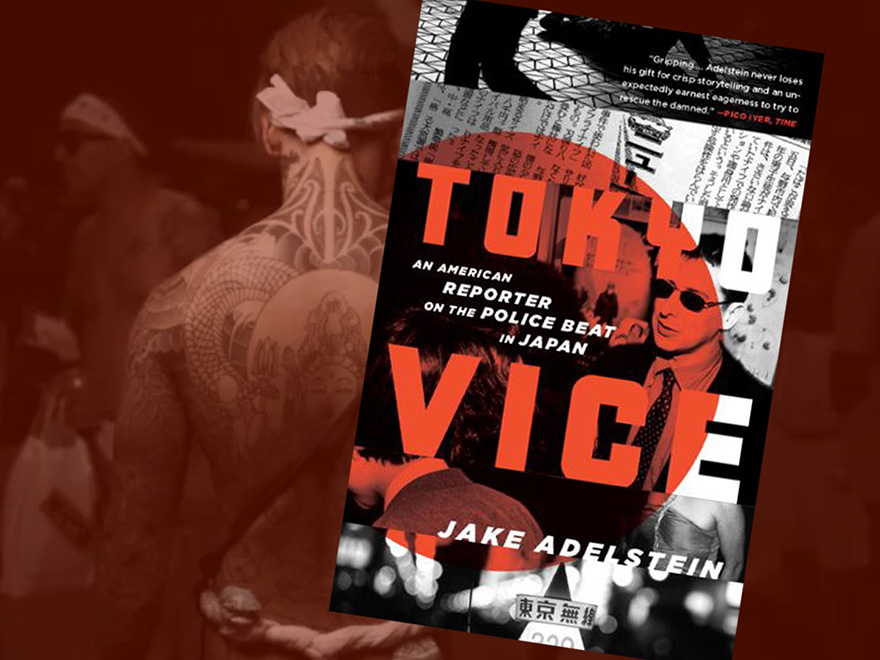 Cover of Toky Vice by Jake Adelstein