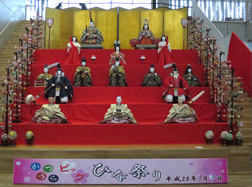 Katsuura Doll Festival hina matsuri life sized dolls