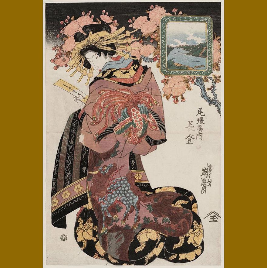 Nagato of the Owariya by Keisai Eisen