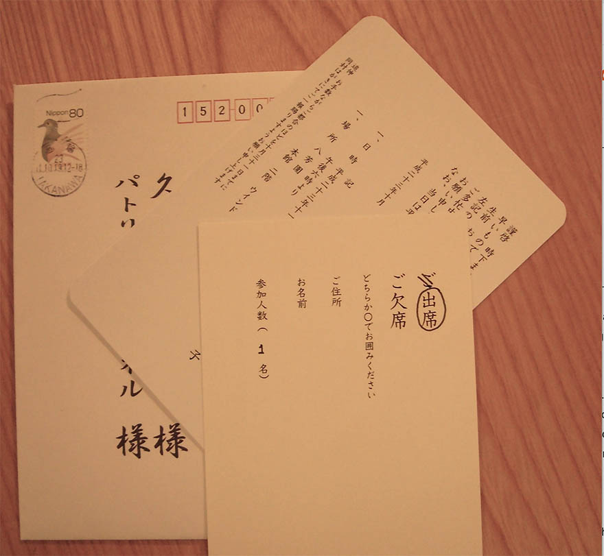 Invitation to Japanese death anniversary