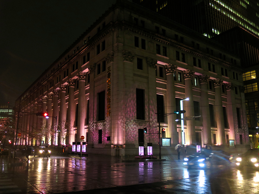 Bank lit up in pink for cherry blossom season