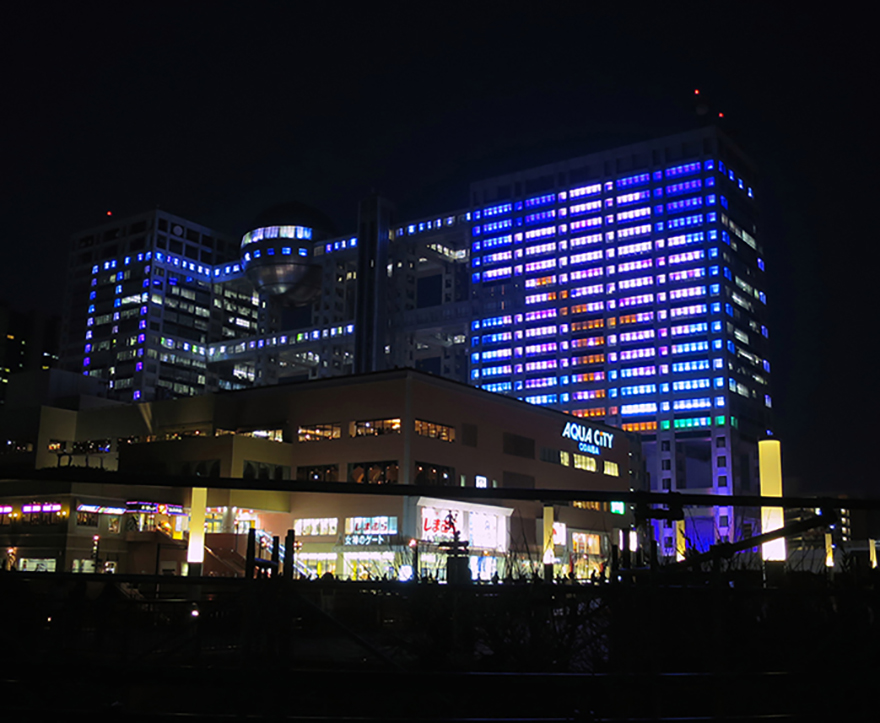 Fuji TV building with animated light show for cherry blossom season