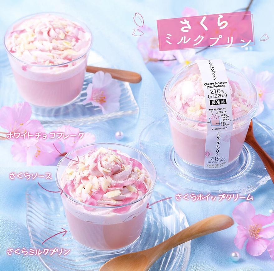 Seven-eleven sakura pudding for cherry blossom season