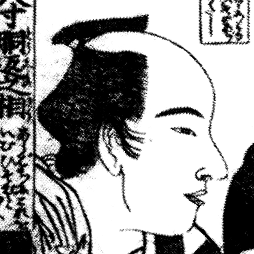 """Detail from the """"Five Male Types"""" woodblock print by Utamaro"""