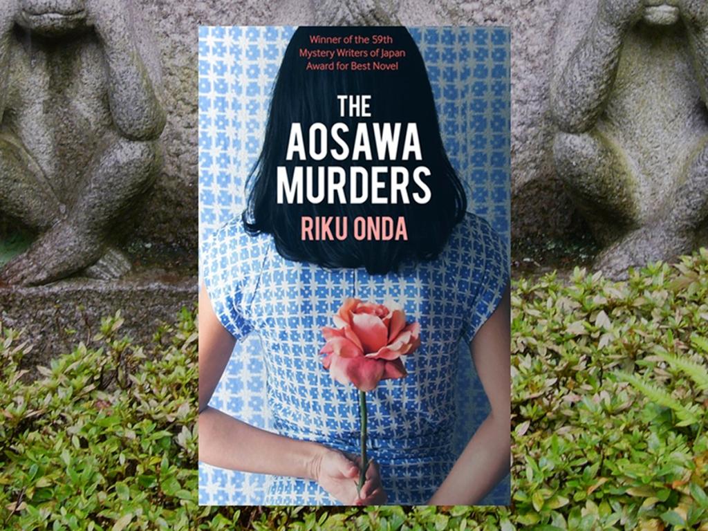 Cover of The Aosawa Murders by Riku Onda