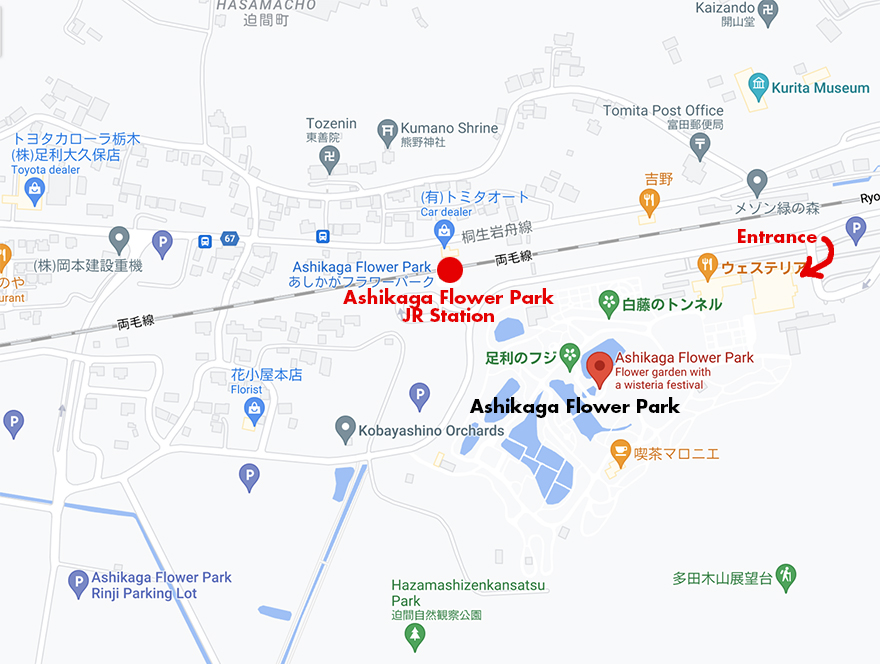 Local map of Ashikaga Flower Park area and train station