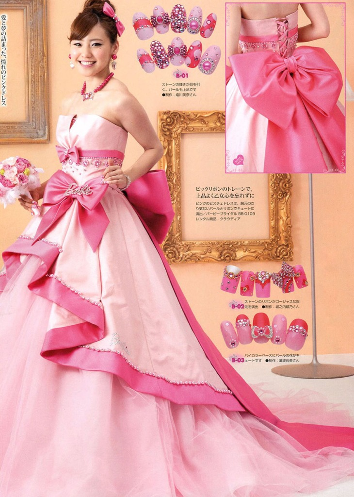 Fashion spread of Barbie-themed dress for bride to wear at Japanese wedding