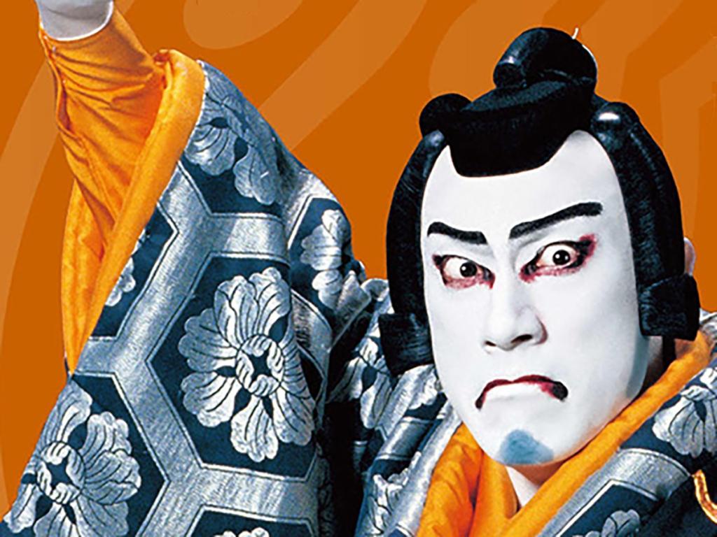 Kabuki star