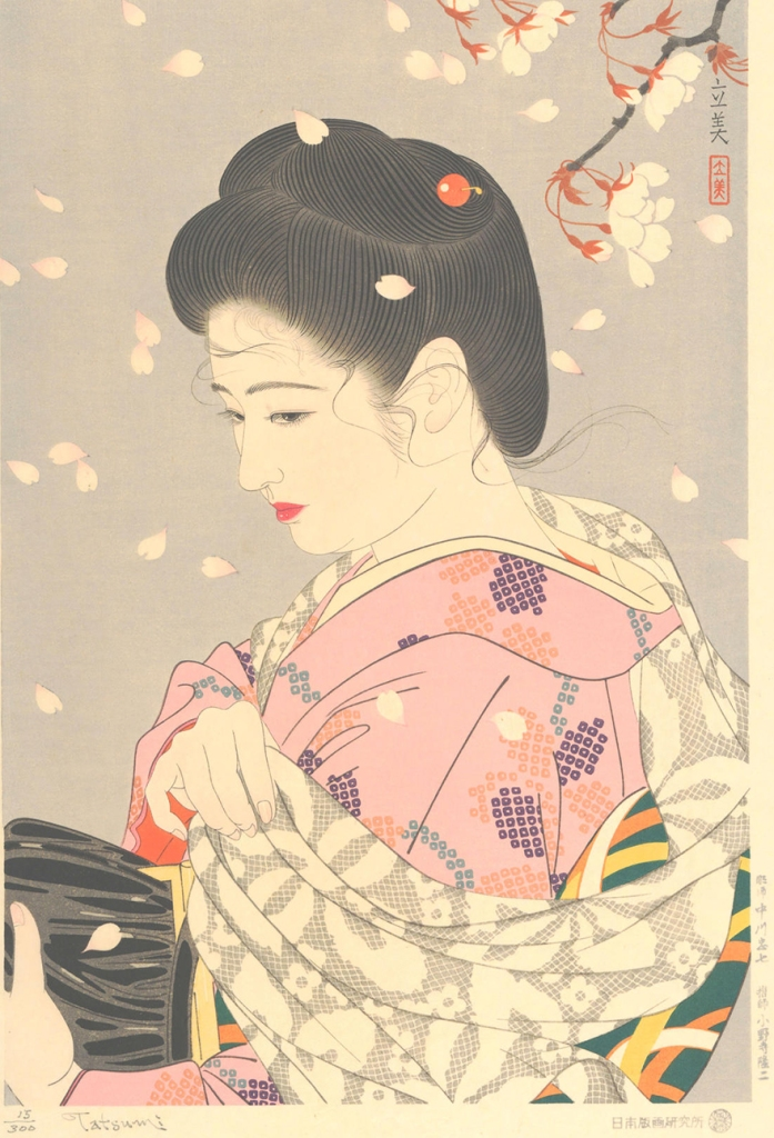 Woodblock print of a beautiful woman in the falling cherry blossoms by Tatsumi Shimura