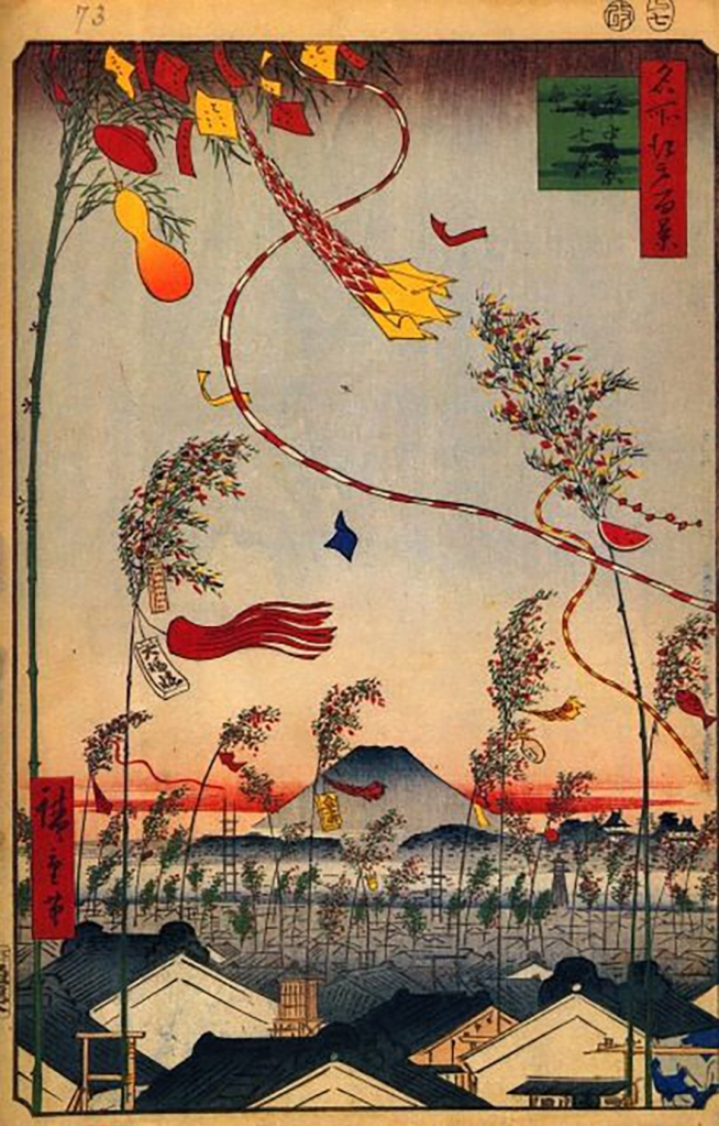 Woodblock print of a summer festival by Hiroshige Ando