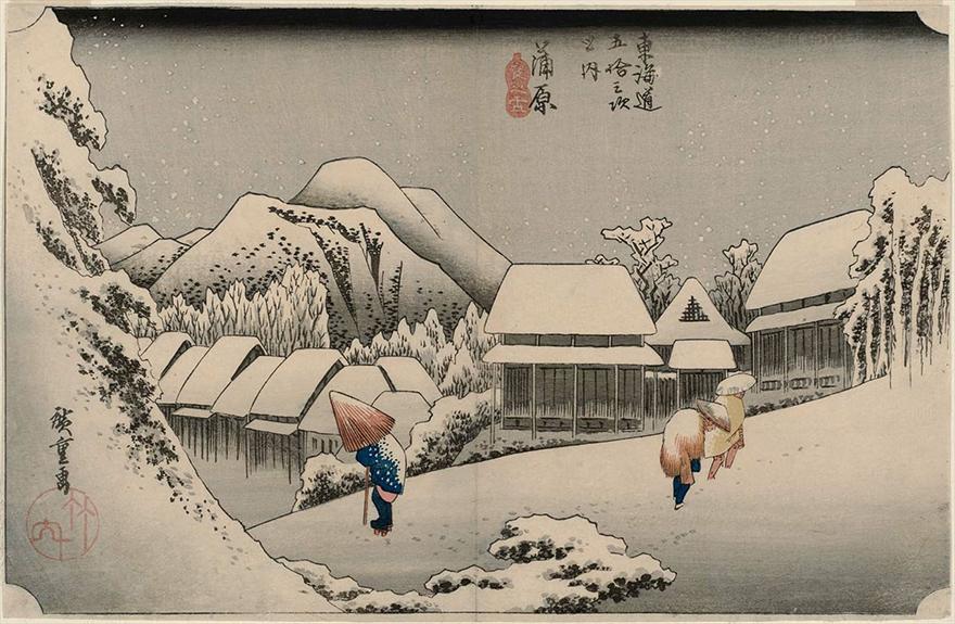 Woodblock print of a snowy village by Hiroshige Utagawa