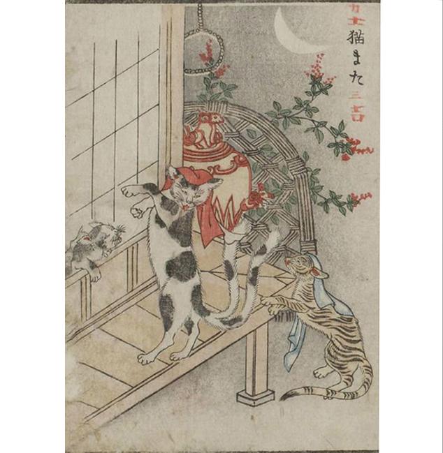 Woodblock print by Toriyama Sekien featuring nekomata