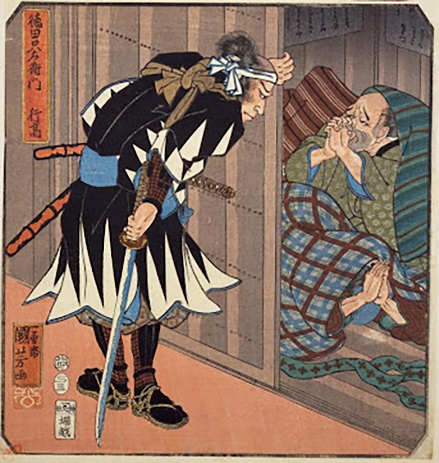 Discovering Lord Kira hiding in the shed, woodblock print detail
