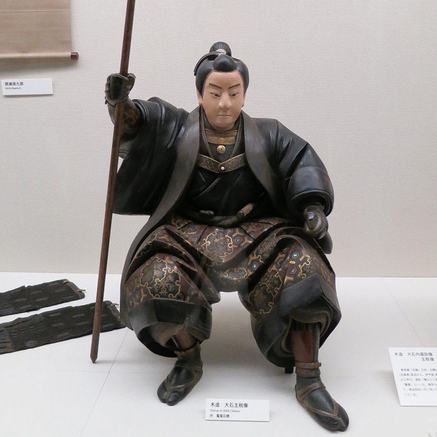 Wooden carving of one of the 47 ronin
