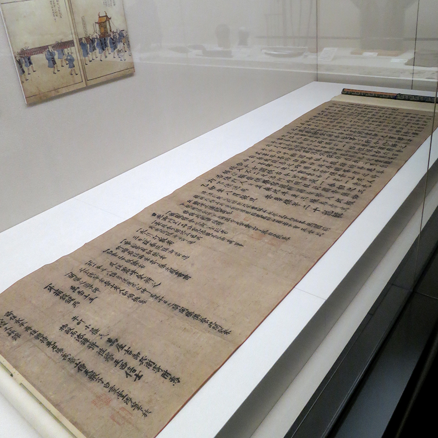 The signed confession of the 47 ronin for killing Lord Kira