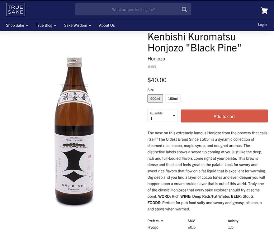 Screen shot of Kenbishi Kuromatsu Honjozo sake from the True Sake website